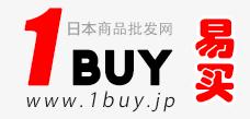日本货源批发网站 一买网 1buy.jp